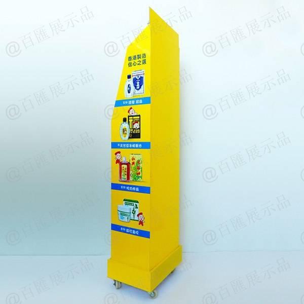 和興白花油可移動式紙展示架-背面