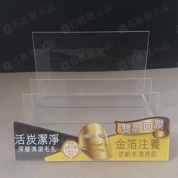 MIOGGI 金箔活炭雙層水晶面膜亞加力膠座