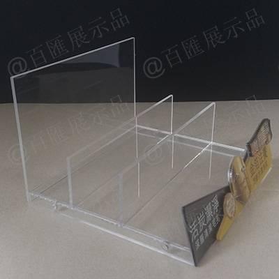 MIOGGI 金箔活炭雙層水晶面膜亞加力膠座-A-02
