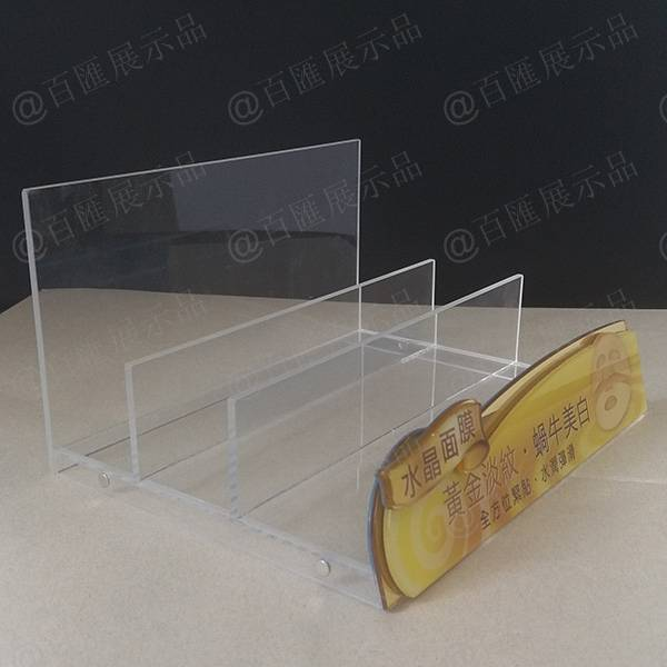 MIOGGI 金箔活炭雙層水晶面膜亞加力膠座-B-10