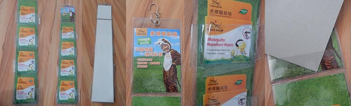Tiger Balm 陳列木架 & 陳列紙架