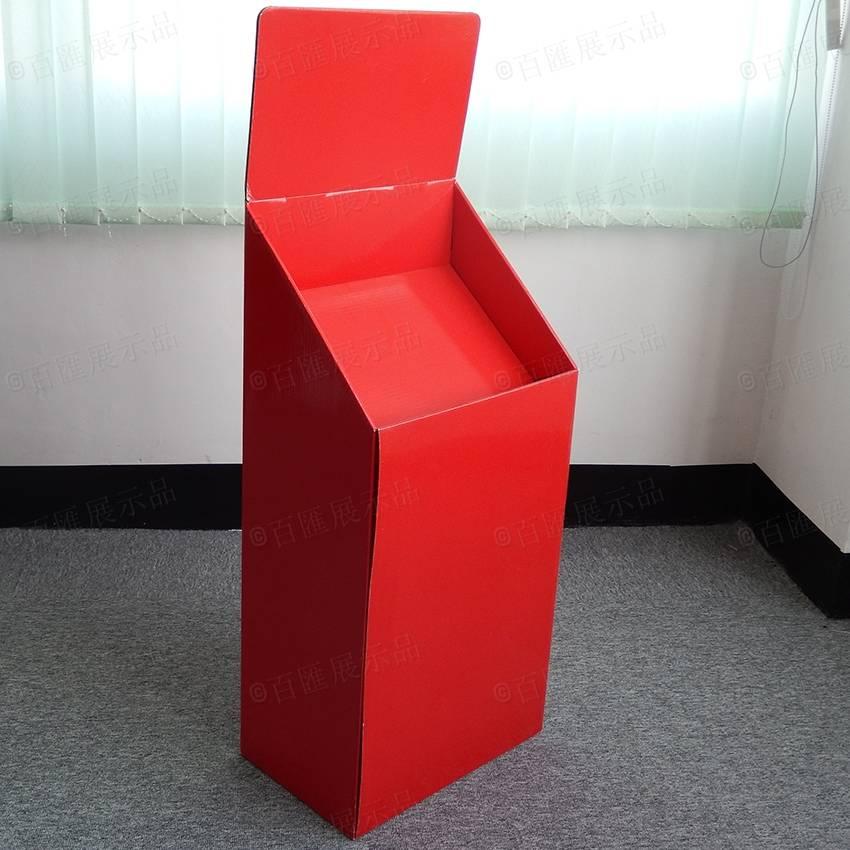 大紅色商品紙陳列箱