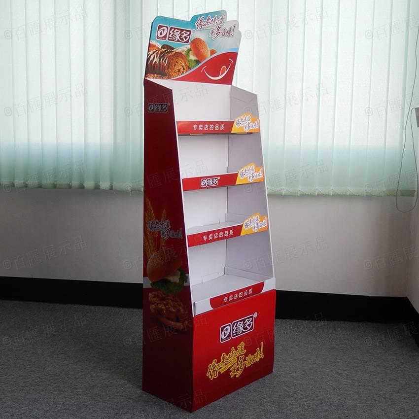 緣多麵包食品紙質陳列架
