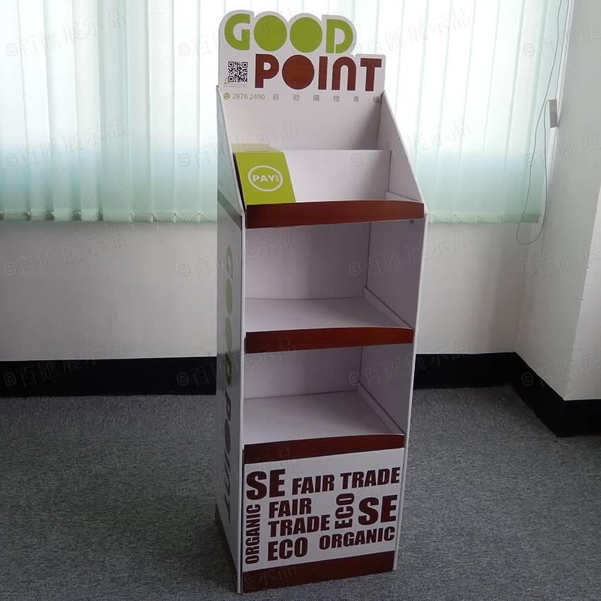 Good Point 落地式紙質展示架