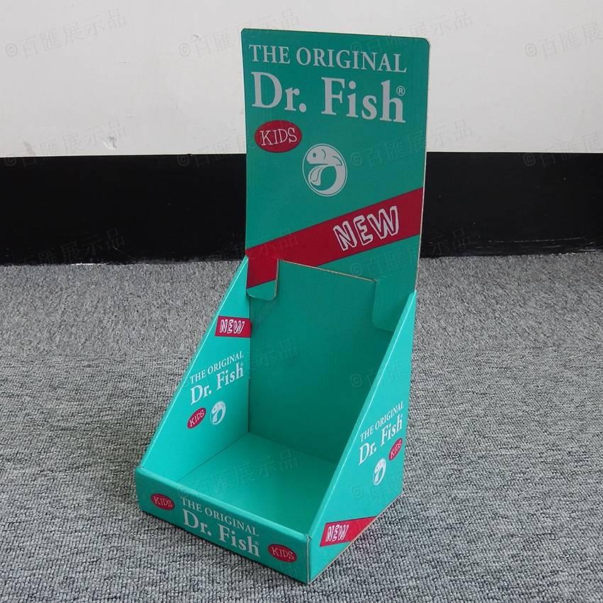 檯面陳列紙盒