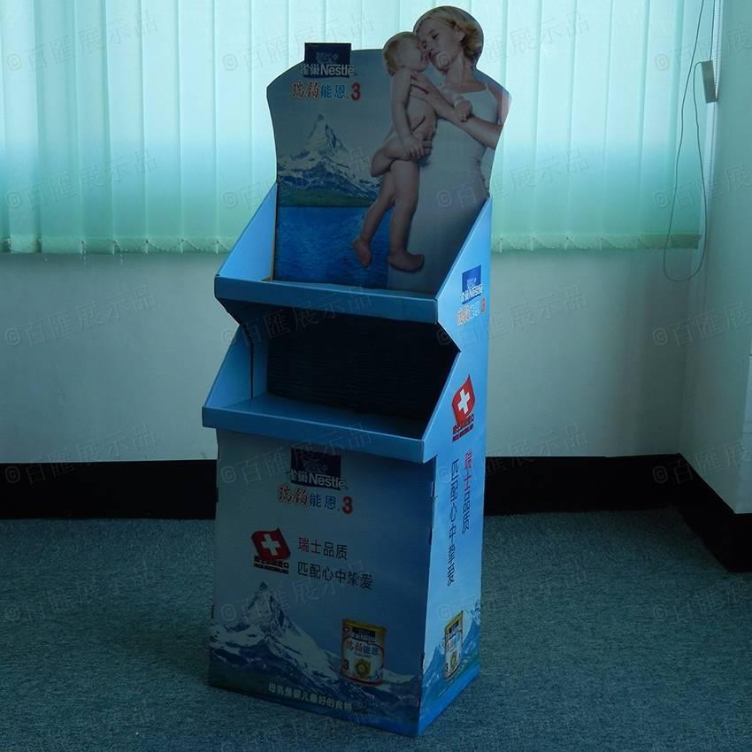雀巢®瑞珀能恩®3號奶粉紙展示架