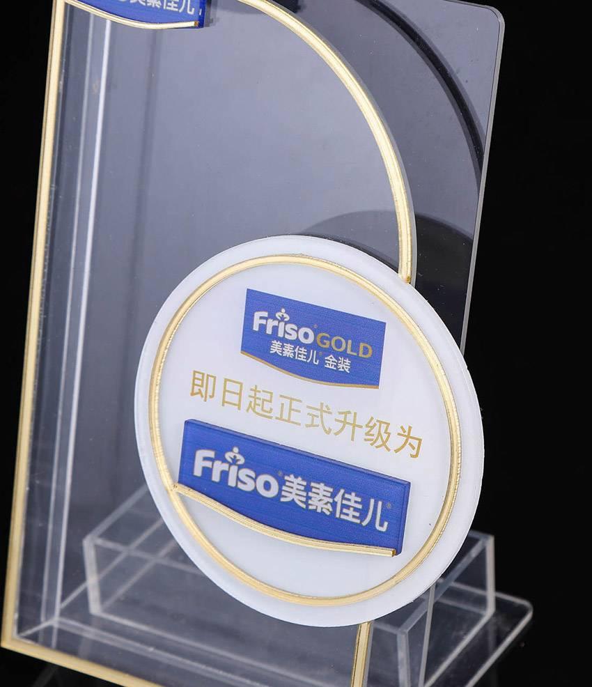 Friso宣傳單亞加力展示架