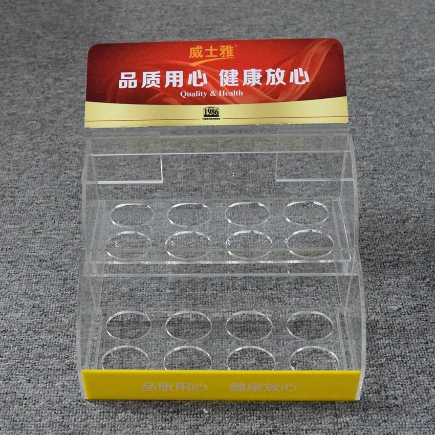 圓孔透明亞加力梯級展示架