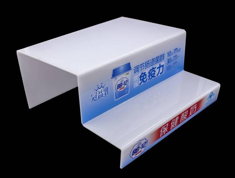 酸奶梯級分層膠架
